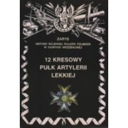 12 Kresowy Pułk Artylerii Lekkiej