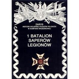 1 Batalion Saperów Legionów