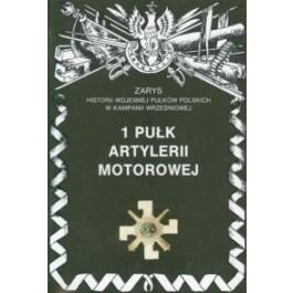 1 Pułk Artylerii Motorowej