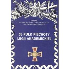 36 Pułk Piechoty Legii Akademickiej