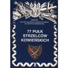 77 Pułk Strzelców Kowieńskich