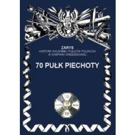 70 pułk piechoty