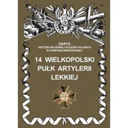 14 Wielkopolski Pułk Artylerii Lekkiej