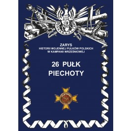 26 Pułk Piechoty
