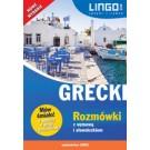 Grecki. Rozmówki z wymową i słowniczkiem (wyd. 2018)