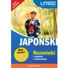 Japoński. Rozmówki z wymową i słowniczkiem (wyd. 2018)