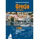 Grecja dla żeglarzy. Tom 3. Sporady Północne, Dodekanez, Evia