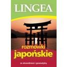 Rozmówki japońskie ze słownikiem i gramatyką (wyd. 2018)