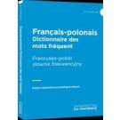 Diccionario de palabras frecuentes Espanol-polaco Hiszpańsko-polski słownik frekwencyjny