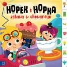 Hopek i Hopka zabawa w chowanego. Interaktywna książeczka dla dzieci