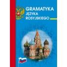 Gramatyka języka rosyjskiego (wyd. 2018)