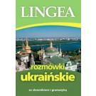 Rozmówki ukraińskie (wyd. 2019)