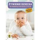 Żywienie dziecka w pierwszym roku życia (wyd. 2019)