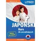 Japoński Kurs dla początkujących +CD