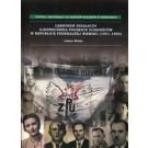 Leksykon działaczy Zjednoczenia Polskich Uchodźców w Republice Federalnej Niemiec (1951-1993)