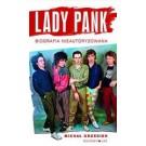 Lady Pank. Biografia nieautoryzowana