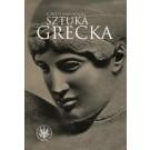 Sztuka grecka (dodruk 2017)