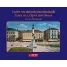 Lwów na starych pocztówkach - Lviv on Old Postcards