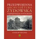 Przedwojenna architektura żydowska. Najpiekniejsze fotografie.